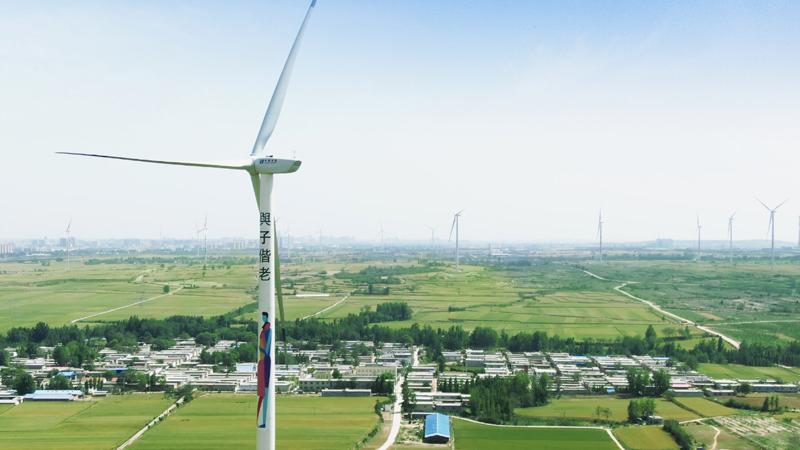 平原风电平价时代已至 开发潜力超亿千瓦