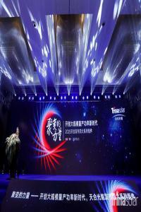 天合光能四大系列组件震撼上市,开启大规模量产功率新时代