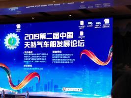 中国天然气汽车保有量继续位居世界第一