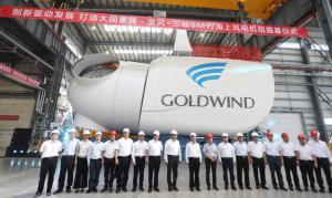 传承+创新,金风科技8MW机组揭幕