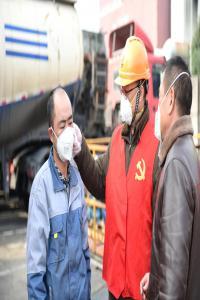 国家能源集团北仑发电公司:写在春节的抗疫日记