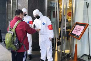 国家能源集团置业公司:严格执行北京疫情防控要求确保辖区联防联控精准到位