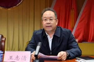 独家 | 晋煤总经理调任潞安化工集团董事长 潞安、阳煤、晋煤三家整合开启