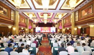 中电联召开2020年燃煤电站生产运营管理第四十九届年会暨能效管理对标发布会