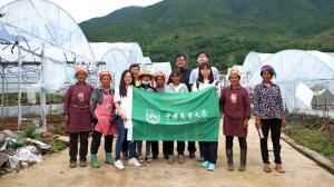 国家能源集团与中国农业大学携手助力普格产业脱贫