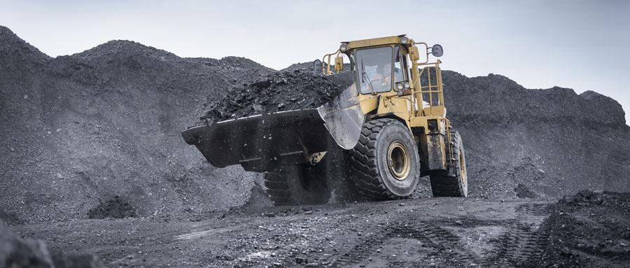 晋煤330亿投资无烟煤化工新工艺