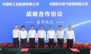 中核集团与东方电气集团签署战略合作协议