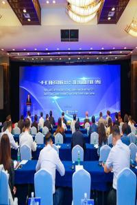中国与中东欧国家能源合作前景可期