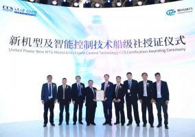 重磅!|联合动力新机型及智能控制技术亮相2020北京国际风能大会