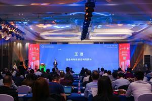 第十五届亚洲光伏创新与合作论坛在杭州召开