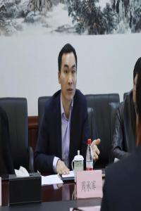 新疆克拉玛依市政府一行考察调研正泰新能源