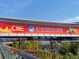 MR于第三届中国国际进口博览会期间三度签约山东电力设备有限公司