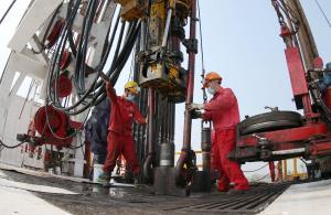 中国石化在四川又探明千亿方大气田
