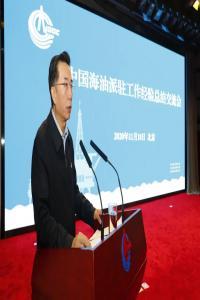 汪东进:以更大魄力在更高起点上推进派驻改革