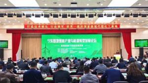 「氢」装上阵:上海电气加速切入氢能赛道