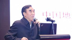 曹耀峰:中国地热产业走上高质量发展之路
