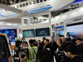 中国航油开启新工业时代智慧航油新征程