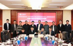 上海电气参与打造内蒙氢能源新生态
