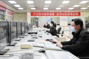 """国家能源集团江西公司迎""""战""""寒潮保电力可靠供应"""