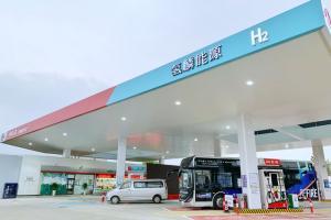 中国石化与4家新能源企业共话产业发展