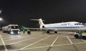 中国航油北京第一航空加油站圆满完成国航转场航班保障工作