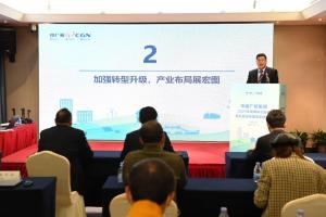 中广核新能源:持续高质量发展,助力国家碳达峰碳中和
