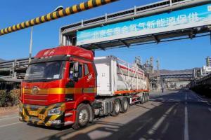 中国石化电池氢产品平稳供应北京市场
