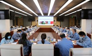 中国石化成立医用卫生材料研究所