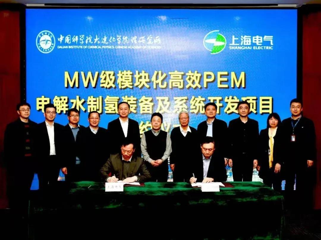 两会代表关注的「绿氢发展」,在上海电气又有了新进展…