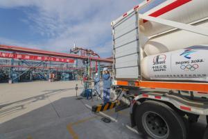 中国石化贵州首座油氢综合能源站投运