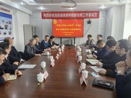 """94岁""""时代楷模""""陈俊武勉励青年学党史"""
