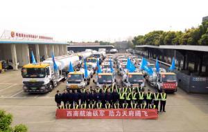 中国航油西南公司启动天府国际机场转场工作
