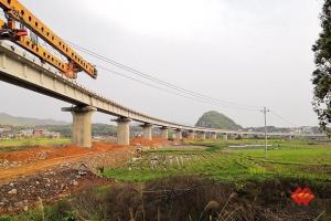 国家能源集团湖南永州电厂铁路专用线桥梁架设圆满完成