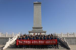 中煤平朔集团高标准推进党史学习教育