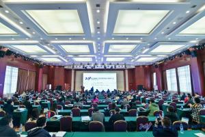 2021绿色城市与智慧供热创新发展大会顺利举办