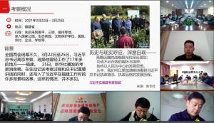 中国航油西北公司结合中心组学习 在党史学习教育中展现新气象、开启新征程