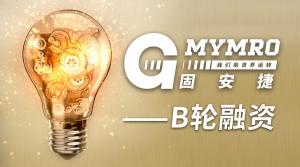 固安捷完成数亿元B轮融资,推进中国MRO数字化采购进程