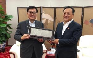 香港中华煤气行政总裁陈永坚一行拜访国家管网集团