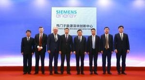 西门子能源:传统能源巨头的转身