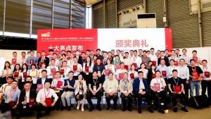 正泰新能源荣获SNEC 2021太瓦级钻石奖、兆瓦级翡翠奖