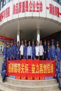 中国航油喜获中华全国总工会通报表彰