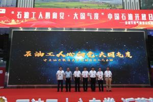 天然气助推美丽中国建设