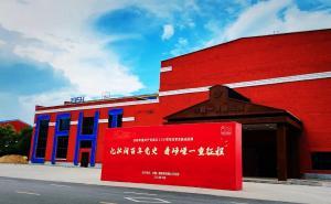 中国一重改革发展成就展正式开展