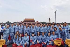 中国石化干部员工收听收看热议 庆祝中国共产党成立100周年大会盛况