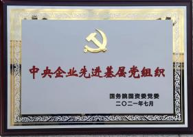 中国华电 | 坚守初心 情暖南疆卫光明
